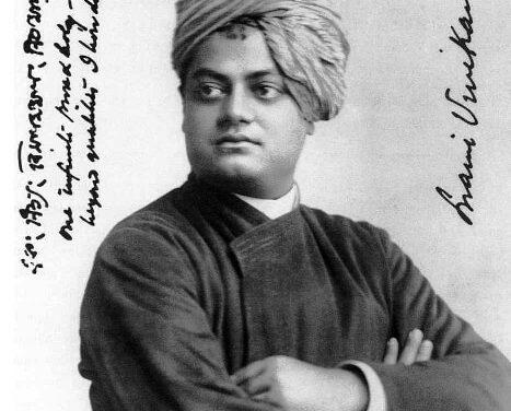 स्वामी विवेकानंद