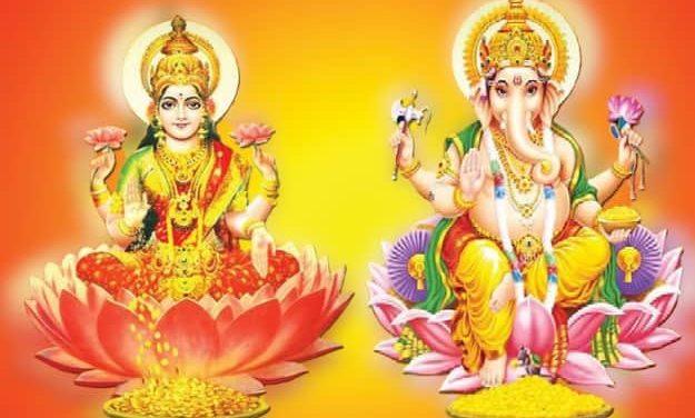 लक्ष्मी और गणेश की पूजा एक साथ क्यों की जाती है?